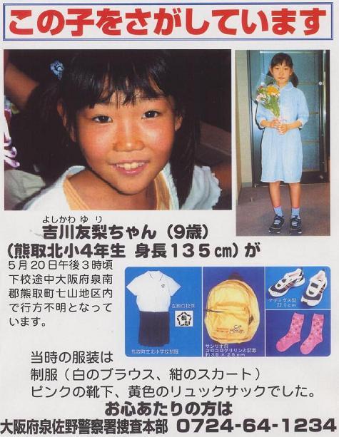 中絶手術後の避妊 | 横浜 無痛中絶手術専門サイト| …